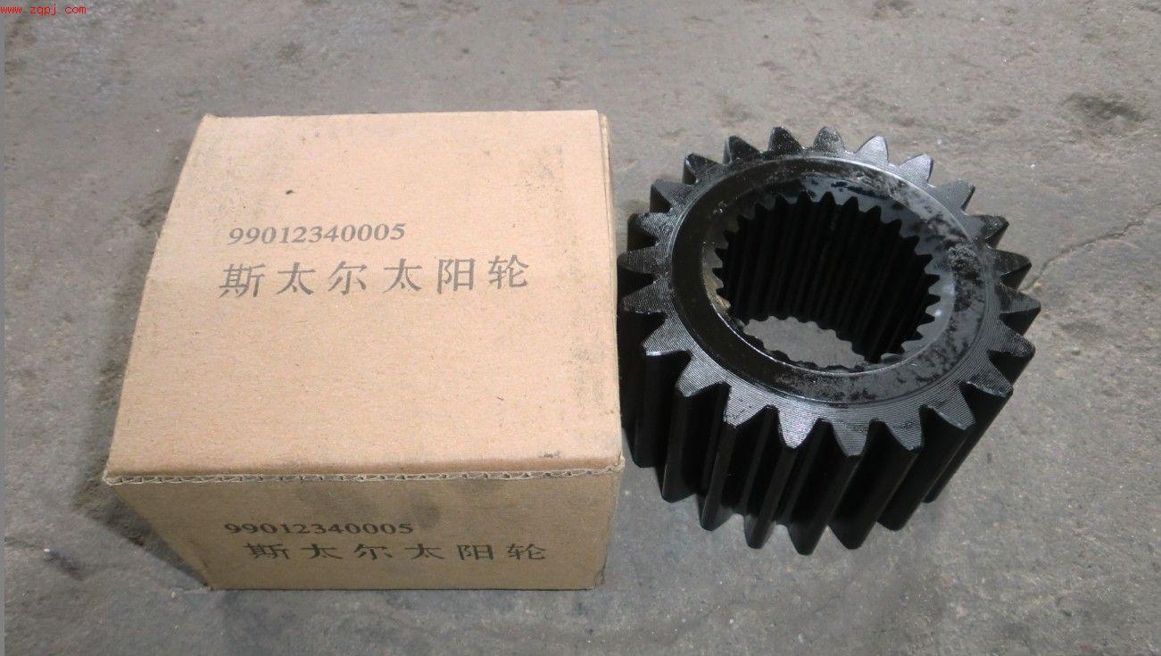 中国重汽豪沃STR太阳轮9914320005