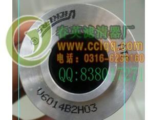 唐纳森P164369液压油滤芯