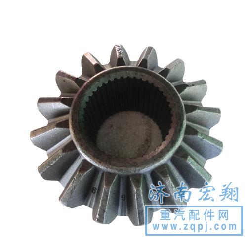 中国重汽豪沃AC16桥轮间半轴齿轮AZ9981320040