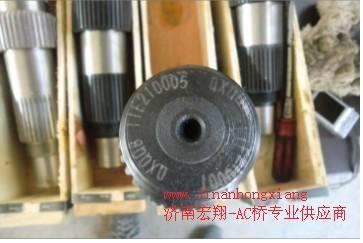 AC16输入轴AZ9981320105优惠价210