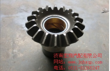 AC16后半轴齿轮(精锻)WG9981320140优惠价95元