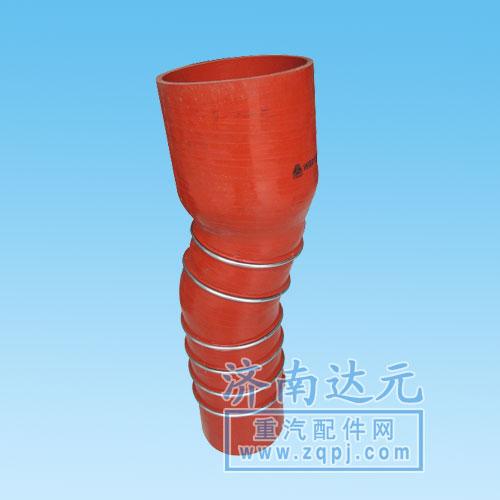 中冷器胶管WG9120530516