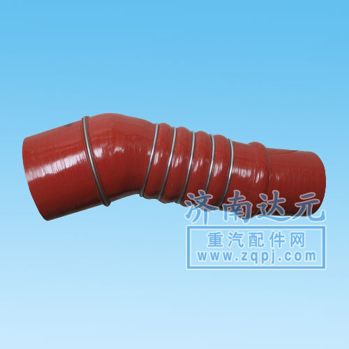金王子中冷器胶管WG9125530150
