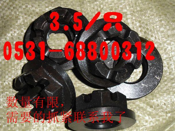 凸缘螺母惊爆价,数量有限WG7900320013