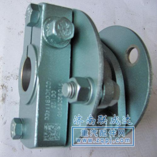 联轴器总成VG1092080401