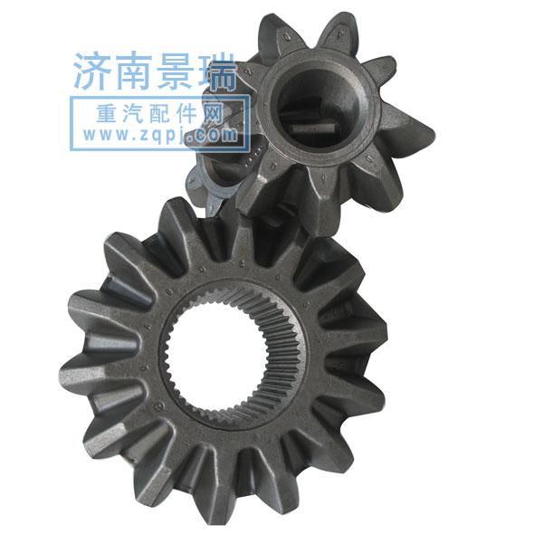 齿轮(AC26) WG9970320151