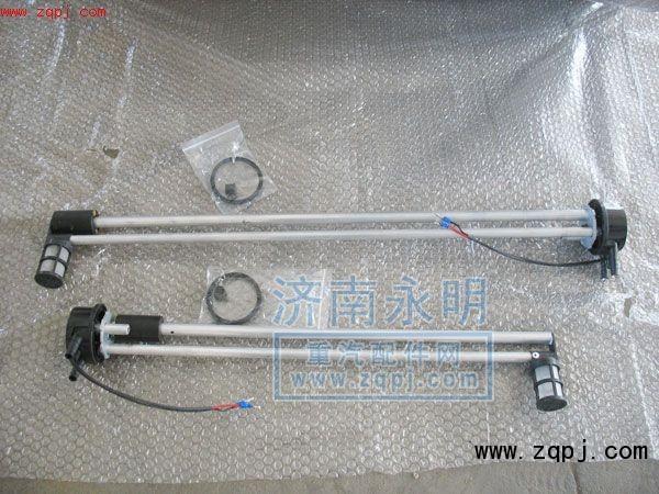 油箱浮子(380L)AZ9112550129/1销售价格55元/AZ9112550129/1