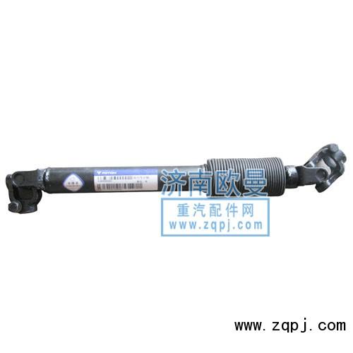 方向机传动轴优惠价格130元/