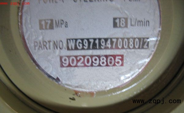 WG9719470080