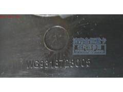 雾灯WG9318728005销售价格200元