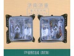 STR前照灯总成(四灯制)