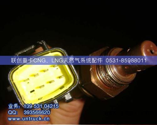 重汽天然气发动机氧传感器vg1540090052
