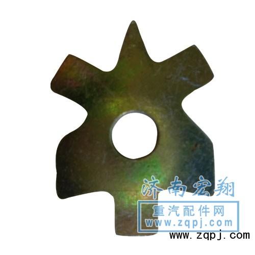 中国重汽豪沃AC16桥主键壳锁片AZ9981320043/AZ9981320043