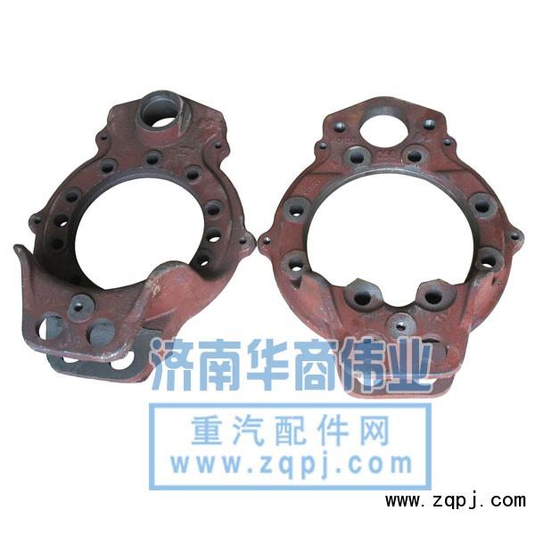 制动底板DZ9112340055/51/DZ9112340055