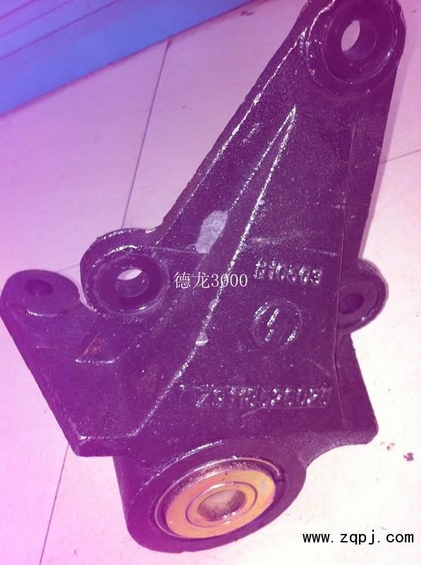 新到德龙F3000的前簧前支架DZ9118526025/DZ9118526025