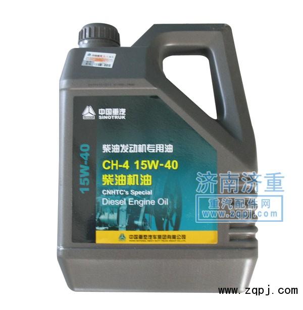 柴油發動機專用油CH-4,15W-40/