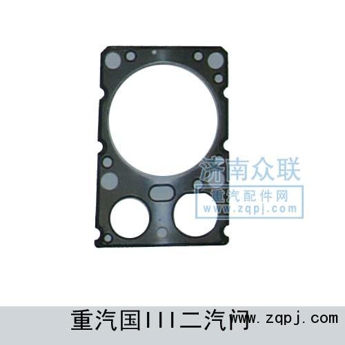 气缸垫(二汽门)VG1500040065/VG1500040065
