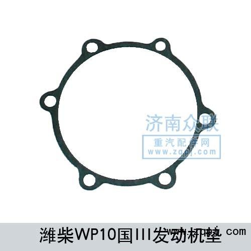 潍柴WP10国III发动机垫/