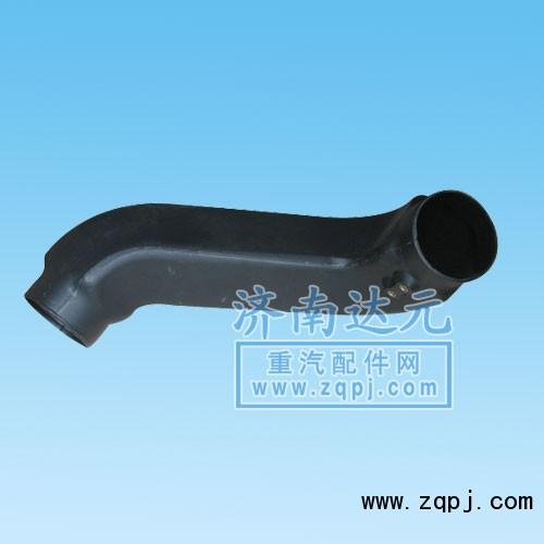 HOWO进气管WG9725190142/WG9725190142