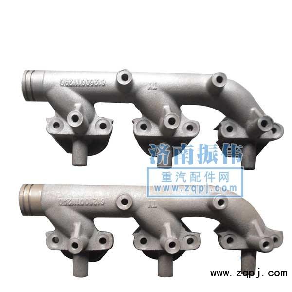 首页 供应 发动机 进排气系统 排气管 排气歧管 031290
