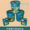 中国重汽柴油机油