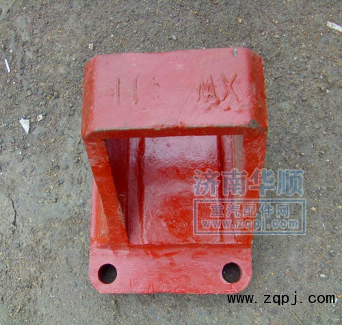 12.5/18.5 奧龍鋼板座AZ9725520276/AZ9725520276