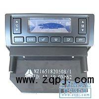 豪运暖风操枞面板控制面板1651820508豪运汽车配件/NZ1651820508