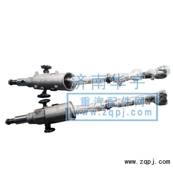 济南豪运汽车配件转向管柱 伸缩轴总成NZ9525470203/NZ9525470203