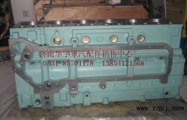重汽发动机汽缸体61500010383价格5000元/61500010383
