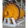 湖南水煤浆球磨机/连续式球磨机/格子型球磨机