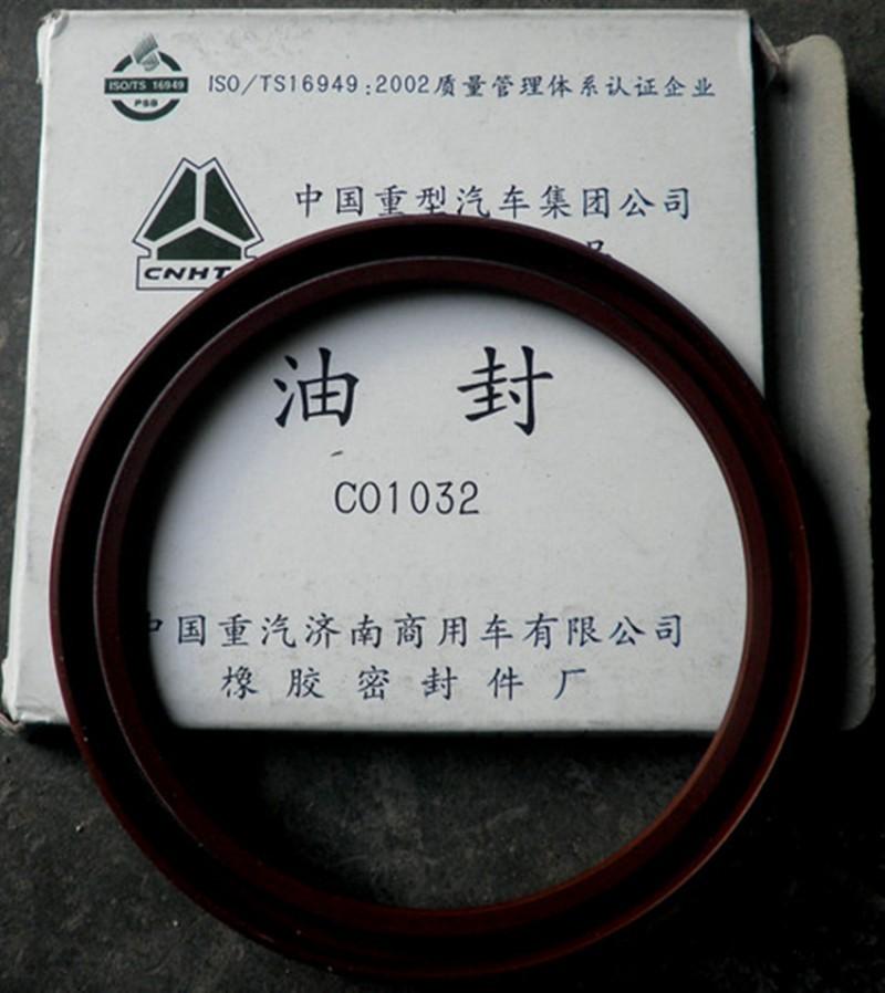 STR变速箱后油封/1032