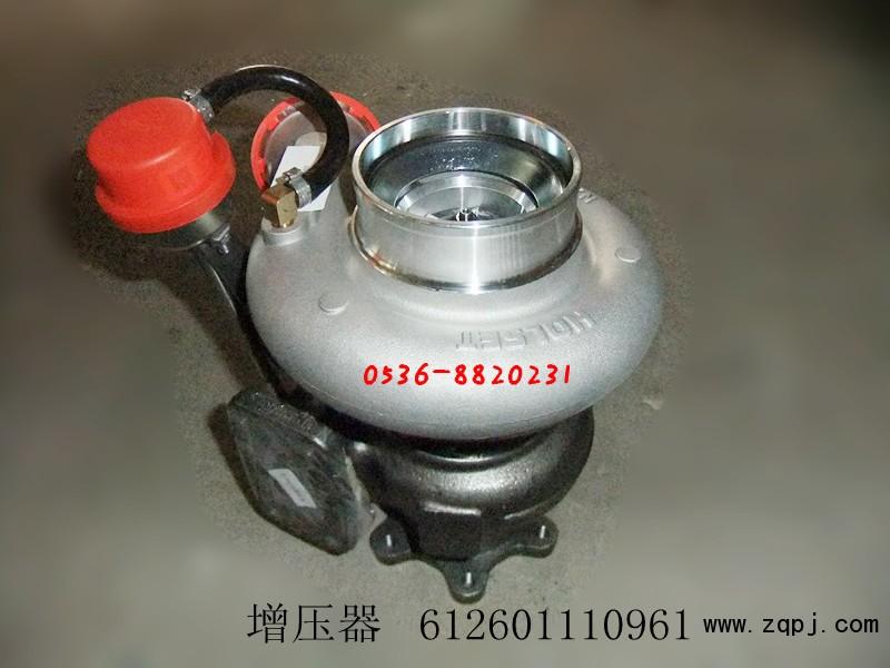 增压器612601110961/612601110961