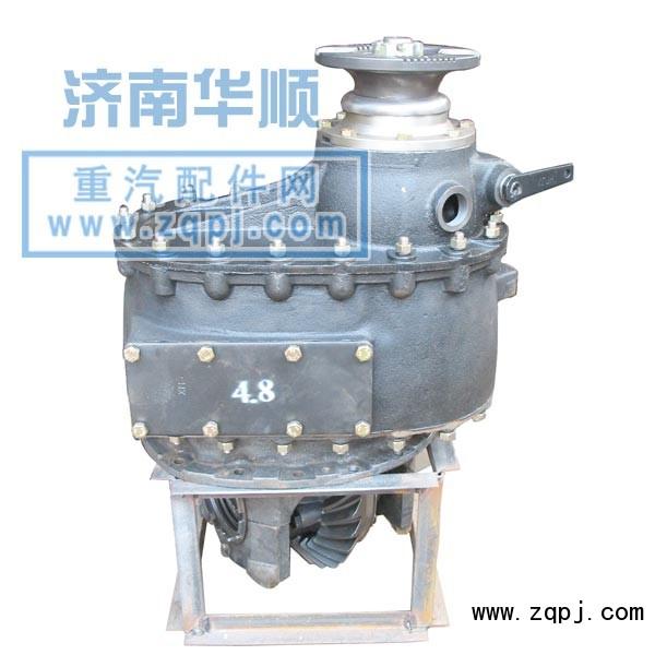 差速器总成AZ99012320144 价格3800元/套/AZ99012320144
