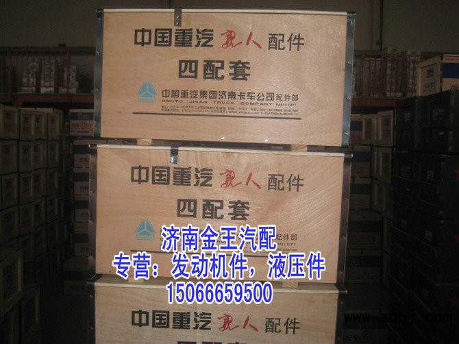 四配套 612600030011  E2-3A/61260030011