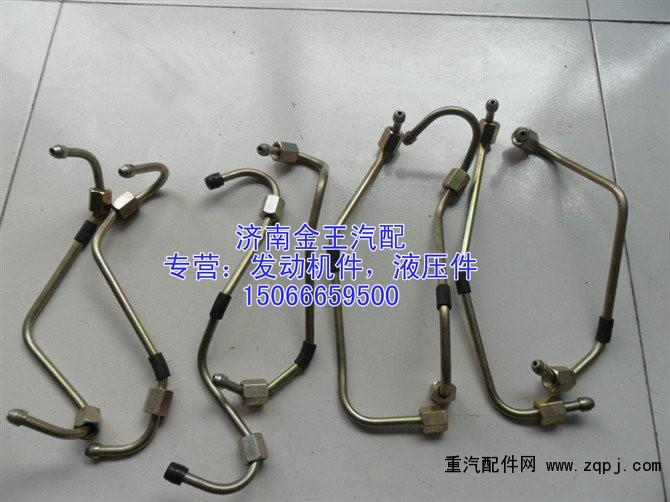 供应第四缸高压油管612600080635/612600080635