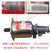 豪沃直径102离合器助力缸 WG9725230041