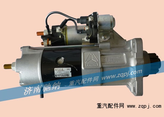 起动机 VG1246090002/VG1246090002