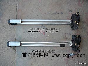 电加热燃油传感器1B24937600097/8/1B24937600097