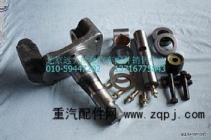 转向节总成及修理包JHC1360-3001030/40/JHC1360-3001030