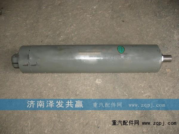 60矿助力缸/WG97254700858