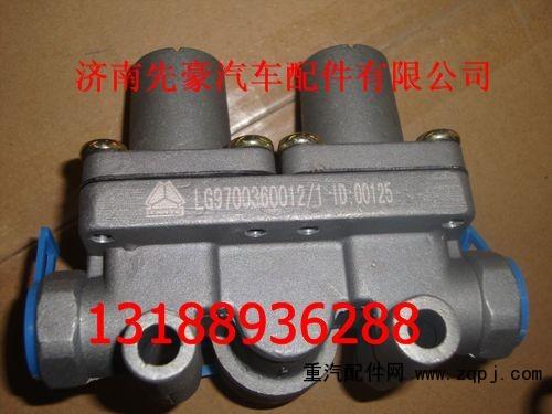 双回路阀9700360012/9700360012