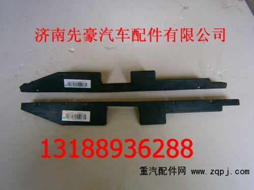 导风罩后盖板种类齐全LG1611110007/LG1611110007