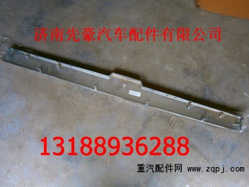 Supply middle body mask decorative board LG1612110021 / LG1612110021