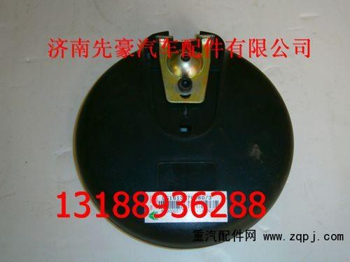 济南先豪供应下视镜LG1613770080/LG1613770080