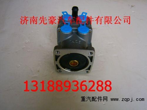 专供制动总阀LG9700360001/LG9700360001