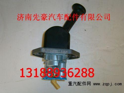 济南先豪销售手制动阀LG9700360003/LG9700360003