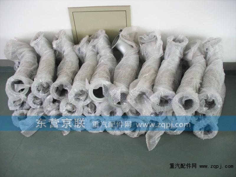 销售各种型号挠性排气管WG9725540198/WG9725540198