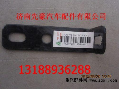 各种排气管支架9704540038/9704540038