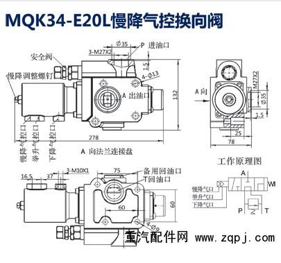 电路 电路图 电子 工程图 平面图 原理图 405_379
