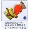 挂车接头M-16小口(不带芯)(W)
